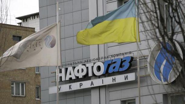 «Нафтогаз» подасть позов щодо Криму в міжнародний арбітраж,— Коболєв