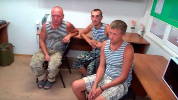 Окупанти повернули затриманих уКриму українських десантників