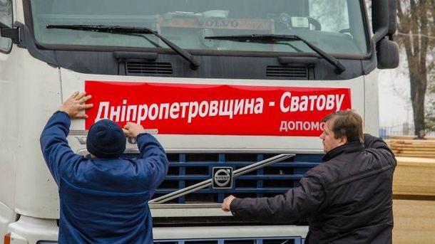 Щодня відправляємо по 20 тонн будматеріалів на відновлення Сватового, — Резніченко