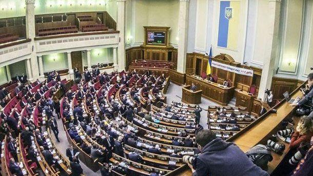 Геращенко: Поправку про недискримінацію вТрудовий кодекс повинен внести Гройсман