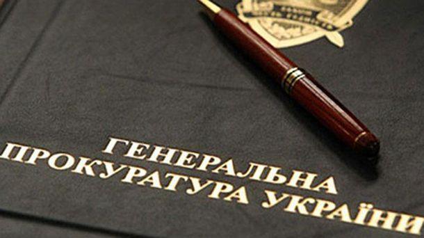 ЄС відмовив Україні у фінансуванні антикорупційної прокуратури, її створення зупинено