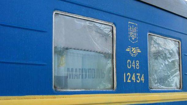 Поезд Мариуполь-Львов