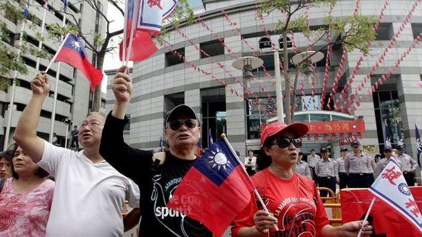 Тайванські протестувальники