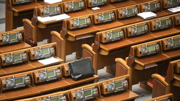Гройсман: Дострокові парламентські вибори можуть дестабілізувати ситуацію вкраїні