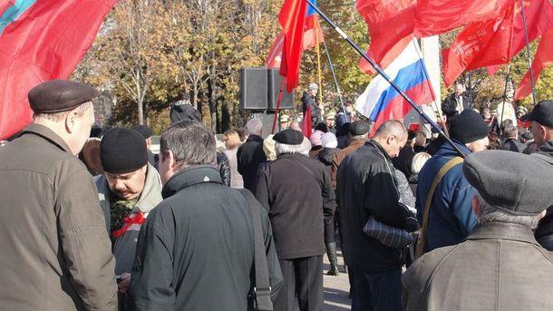 Комуністи Донецька