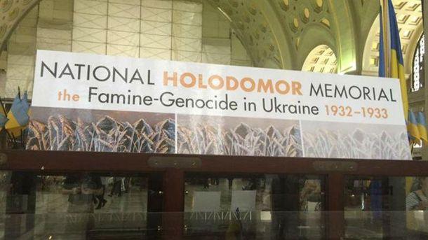 В столице США открыли выставку о Голодоморе в Украине