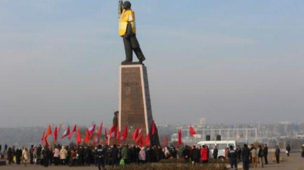 Річниця Жовтневої революції