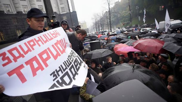 Партія Ляшка провела віче на Тарифному майдані