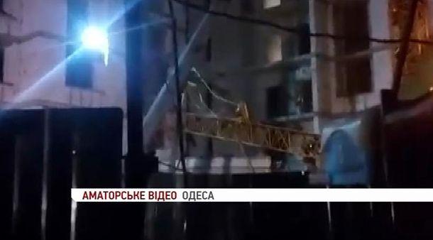 В Одесі впав будівельний кран