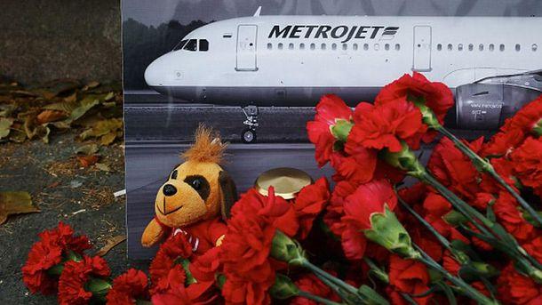 Катастрофа російського А321