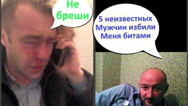 """Мирошниченко побил снайпер Шокина, — соцсети смеются над инцидентом со """"свободовцем"""""""