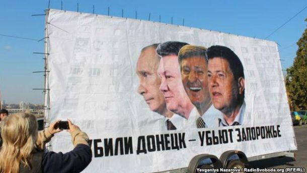 Автопробег против Ахметова