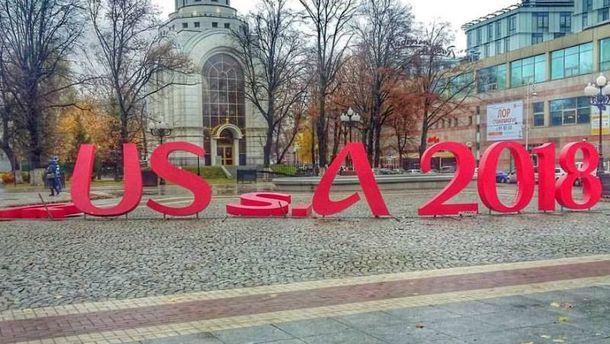 Курьез в центре Калининграда