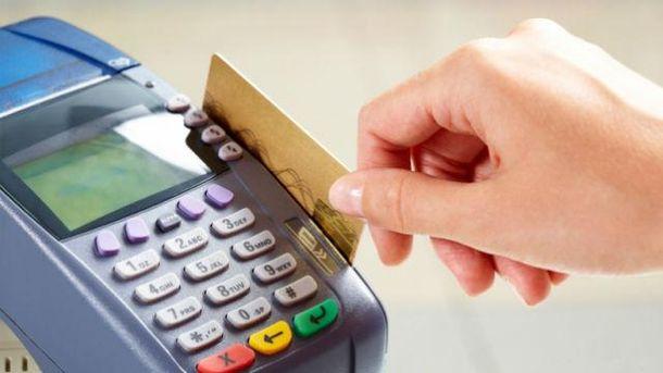 Розрахунок кредиткою