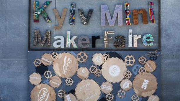 Kyiv Maker Faire