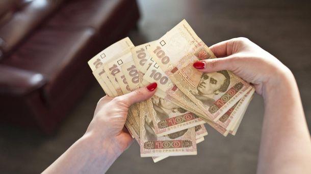 МЕРТ поліпшило прогноз інфляції у2015 до43%