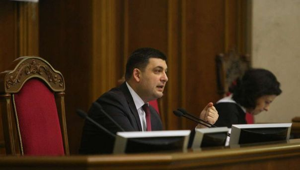 Спикер парламента Владимир Гройсман