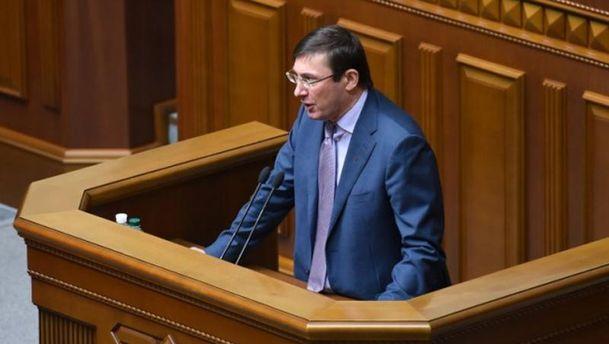 Луценко: Краще гей-парад наХрещатику, ніж російські танки уКиєві