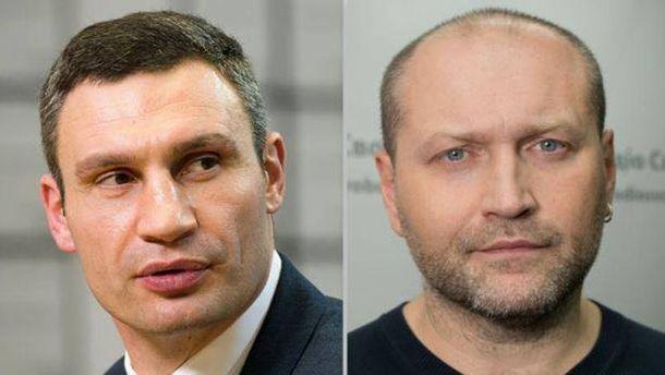 Віталій Кличко і Борислав Береза