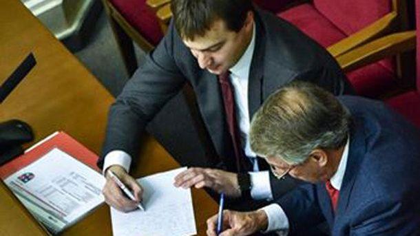 Депутаты делят облсоветы