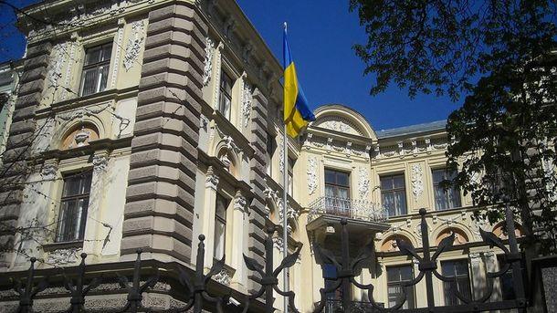 Посольство Украины в Латвии