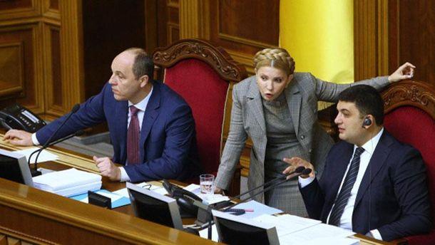 Юлия Тимошенко в парламенте