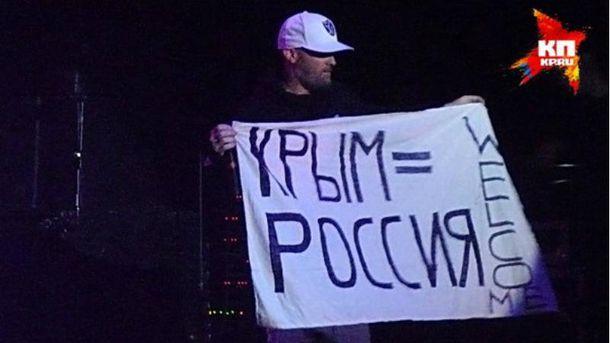 Лидер Limp Bizkit на сцене в России