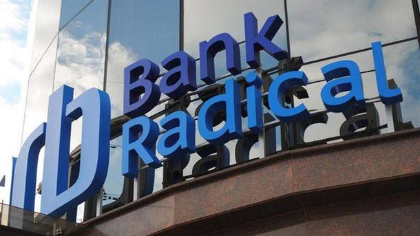 НБУ вирішив ліквідувати щеодин банк