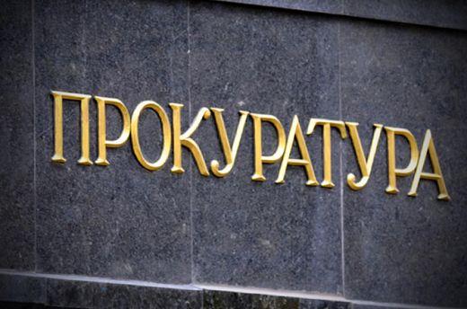 Левченко: Штат антикорупційної прокуратури складатиме 50-60 осіб