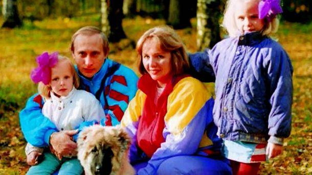 Сім'я Володимира Путіна