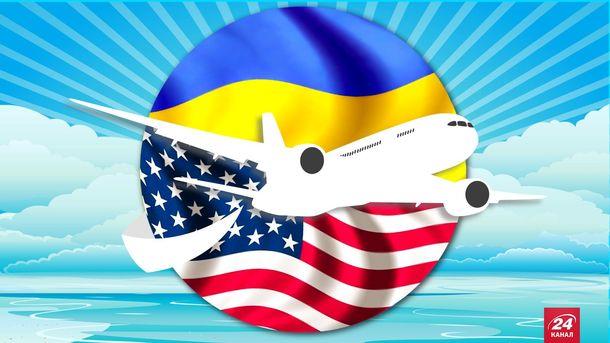 Свободное небо с США