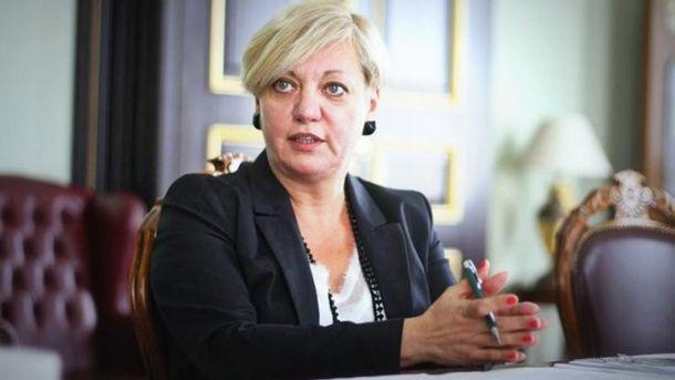 Гонтарєва висунула вимоги дрібним тасереднім банкам