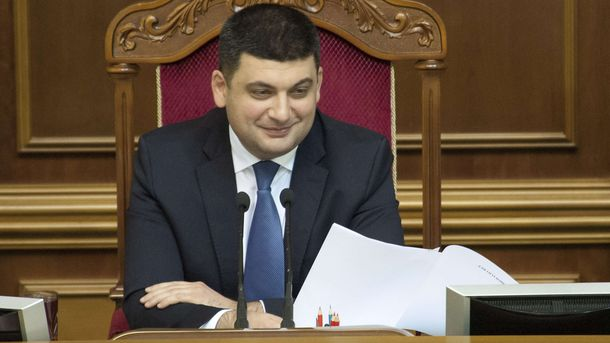Рада ухвалила закон про Державне бюро розслідувань