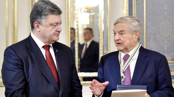 Петр Порошенко и Джордж Сорос