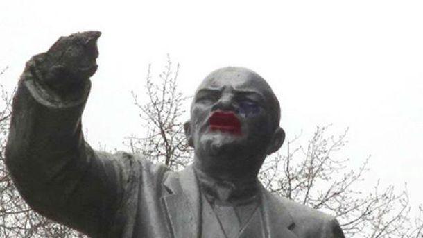 Ленин с красными губами