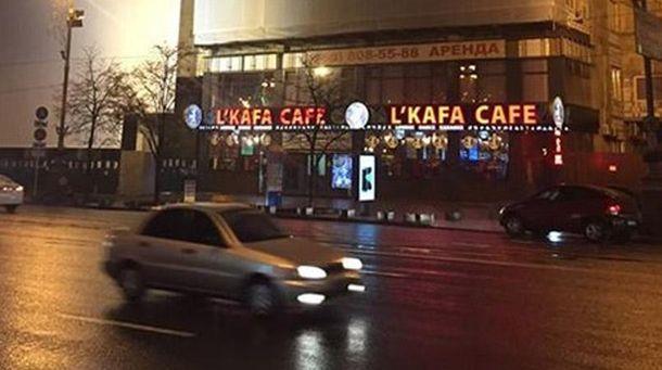 Кафе у київському Будинку профспілок