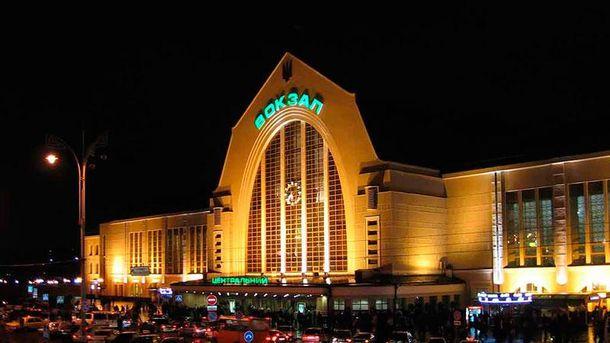 Вокзал Києва