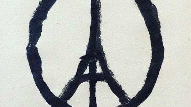 Знак солидарности с жертвами терактов в Париже. Автор Jean Jullien