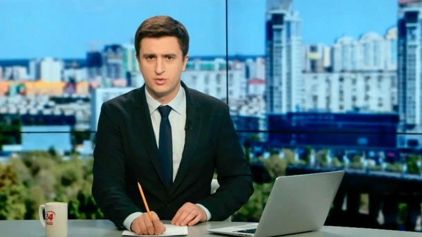 Вадим Колодійчук