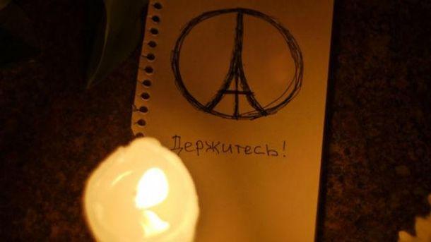 Записка під французьким посольством у Києві