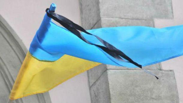Траурний прапор