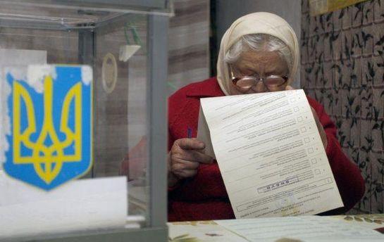 Другий тур виборів у Дніпрпетровську