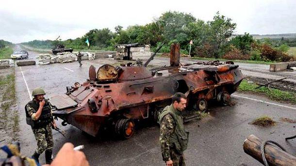 Украинский блокпост в Луганской области