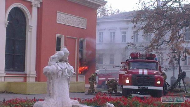 Пожар в Музее морского флота