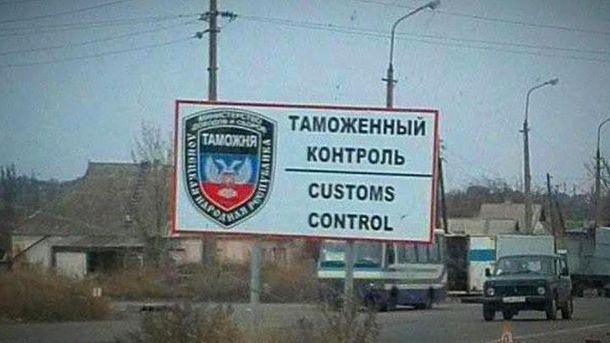 Таможенный контроль террористов