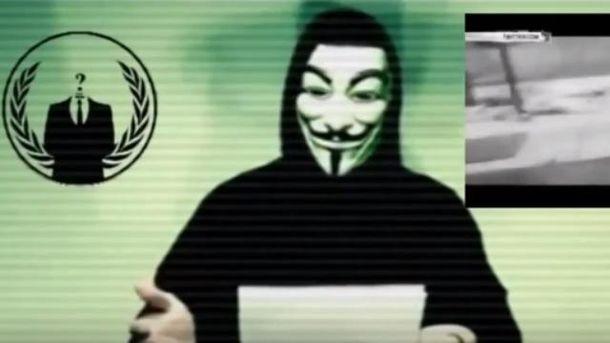 Обращение Anonymous после серии терактов в Париже