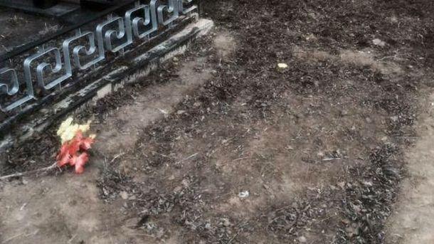 Понівечена могила