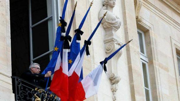 У Франції триденний траур