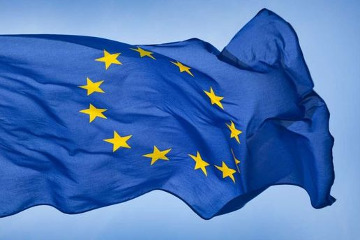 Прапор Євросоюзу
