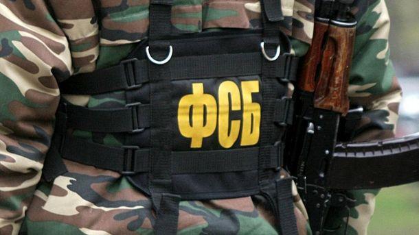 ФСБ стверджує, щозатримала українського військового уКриму
